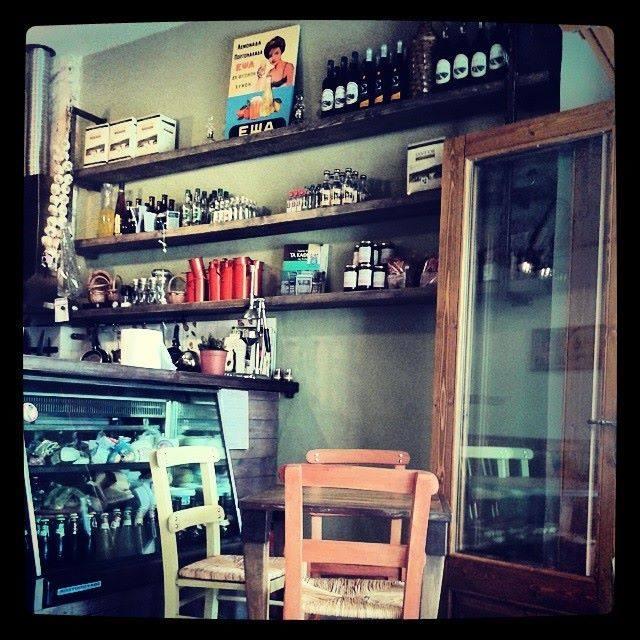 """Παραδοσιακό Καφενείο """"Στου Μήτσου"""""""